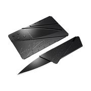 Доставка! Нож-визитка Cardsharp 2 по одному и оптом